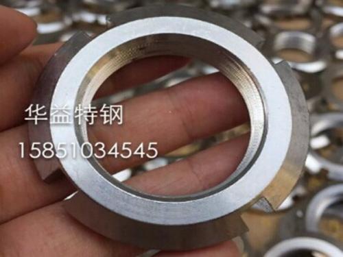 南京自锁螺母