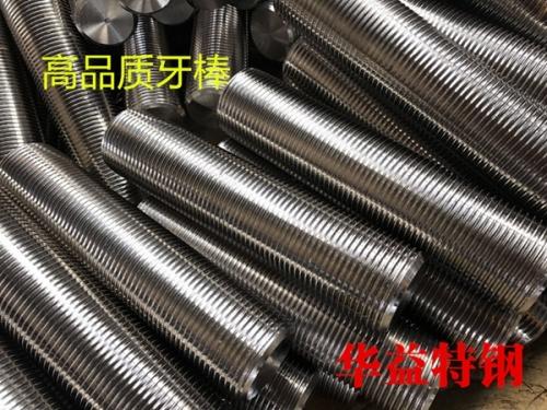 不锈钢紧固件厂家